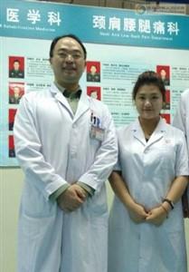 医师 诊所