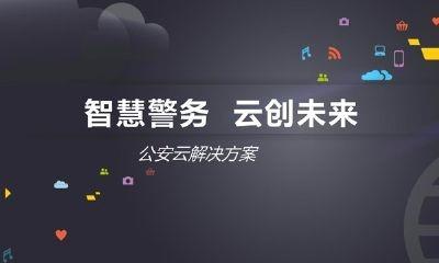 电脑 网页