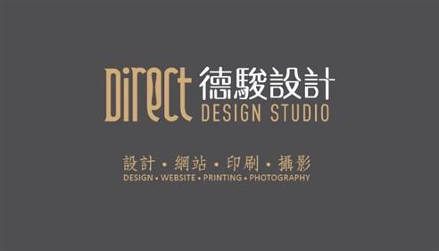 设计 广告